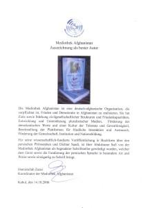 Mediothek-Afgha.